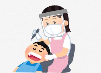 歯科医院のコロナ対策は安心出来た。
