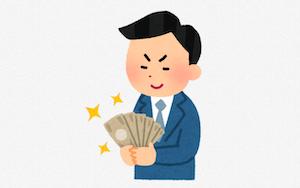 直ぐ返すと言う夫に30万円貸して、返済を要求したら逆ギレされた、世間によくありそうな話。